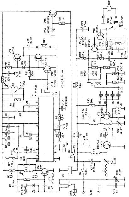 Рис. 81.  Схема мобильной СВ-радиостанции.  В коллекторной цепи транзистора VT1 включен контур, настроенный на...
