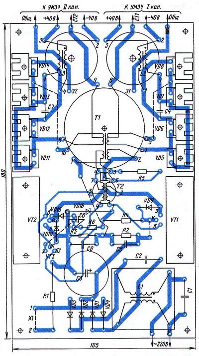 Импульсный БП представляет собой нерегулируемый автогенераторный полумостовой.