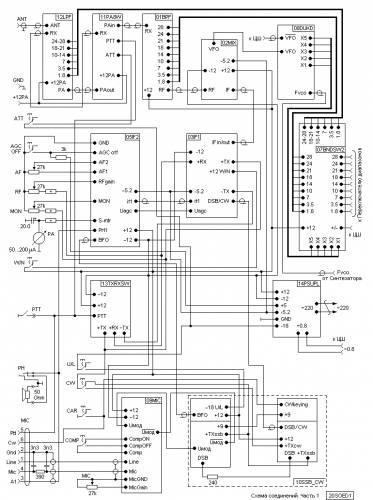дэу kr21s8 схема